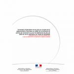 formulaire attestation rt 2012